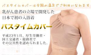 出典:www.be-japan.com